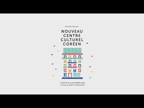 TEASER : Ouverture du nouveau CCC