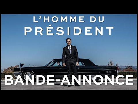 L'HOMME DU PRESIDENT - Bande-annonce VOST