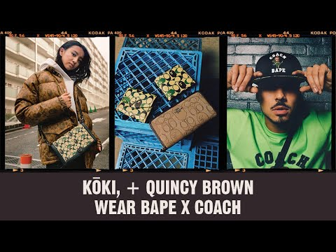 Kōki, + Quincy Brown Wear BAPE x Coach