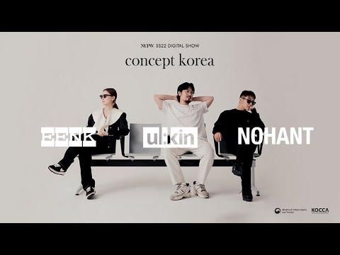 컨셉코리아 뉴욕 2022 S/S (Concept Korea in NYFW 2022 S/S)