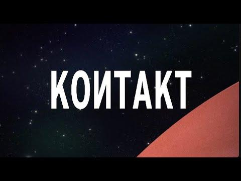 Matthias Zimmermann - Kontakt (Official Video)